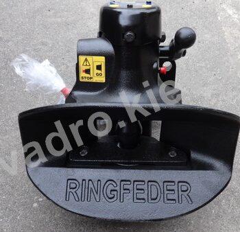 Фаркоп Ringfeder 5050A